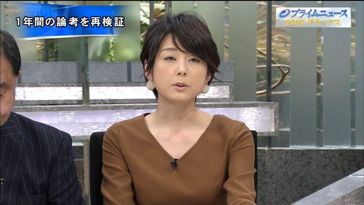 2017年12月31日秋元優里の画像24枚目