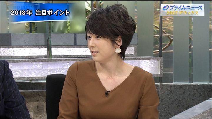 2017年12月31日秋元優里の画像26枚目