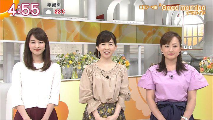 2017年09月01日新井恵理那の画像01枚目
