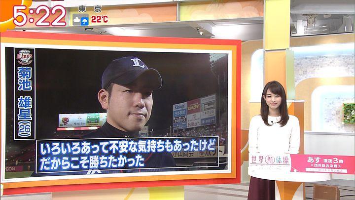 2017年09月01日新井恵理那の画像07枚目
