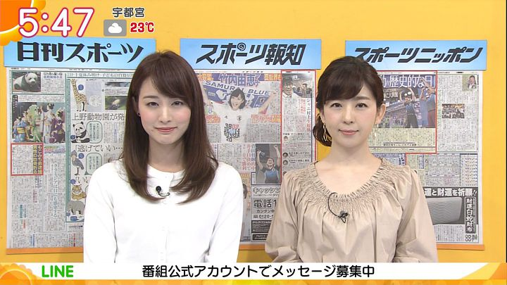 2017年09月01日新井恵理那の画像09枚目
