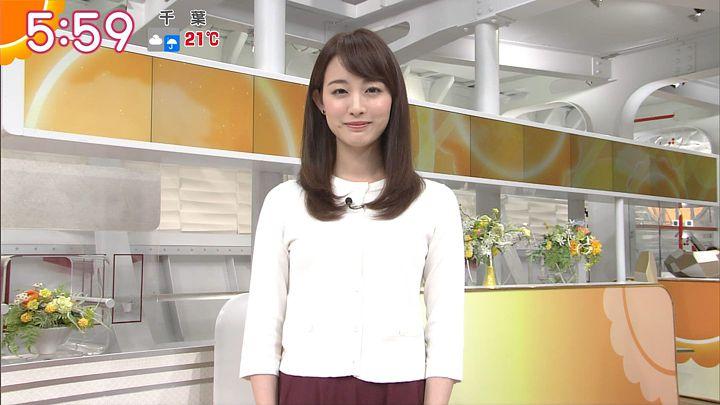 2017年09月01日新井恵理那の画像10枚目
