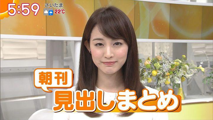 2017年09月01日新井恵理那の画像11枚目