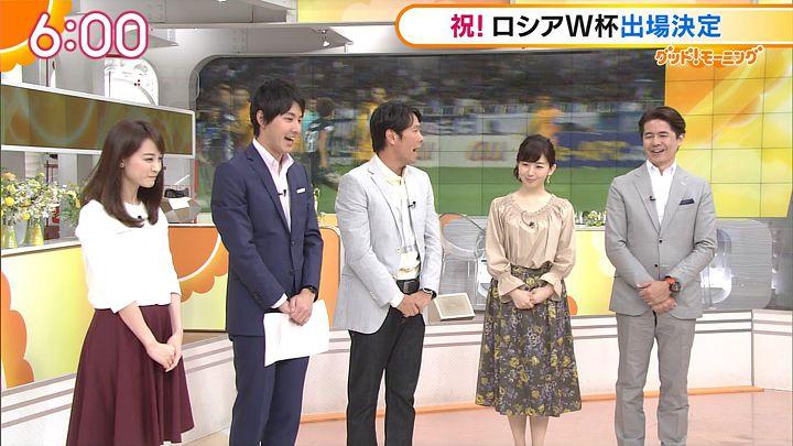 2017年09月01日新井恵理那の画像12枚目