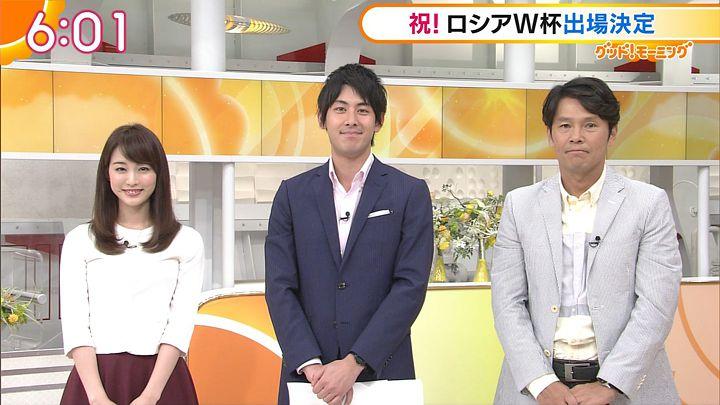 2017年09月01日新井恵理那の画像13枚目