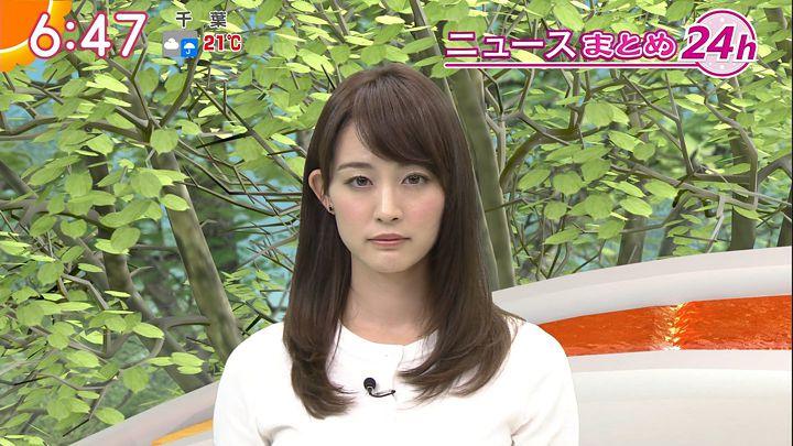 2017年09月01日新井恵理那の画像16枚目