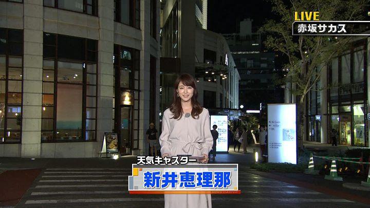 2017年09月02日新井恵理那の画像01枚目