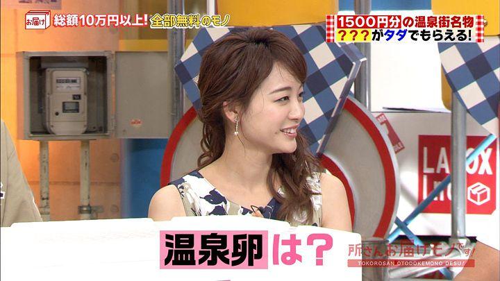 2017年09月03日新井恵理那の画像07枚目