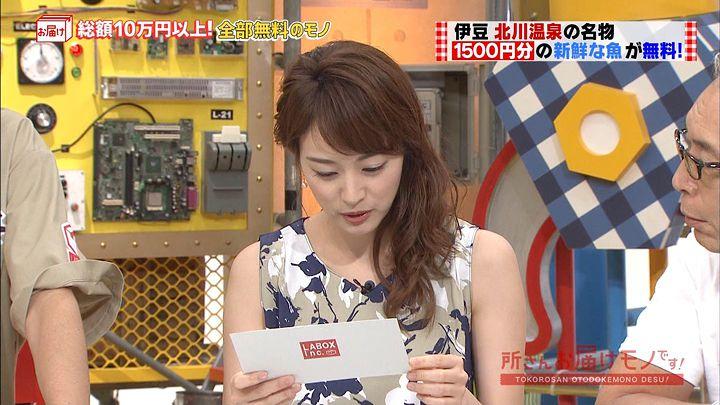 2017年09月03日新井恵理那の画像10枚目