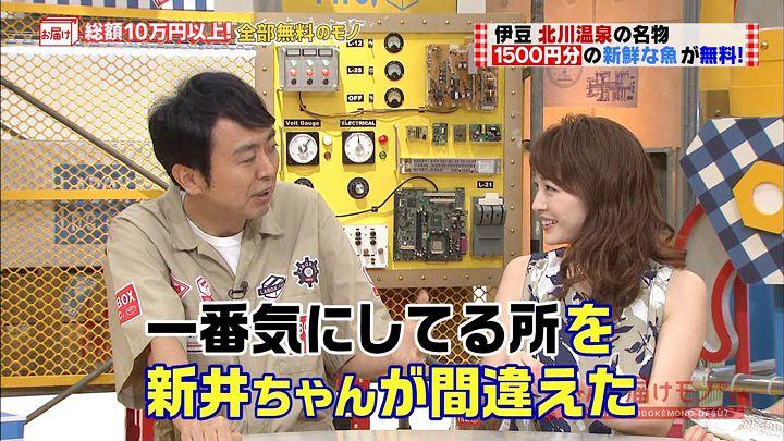 2017年09月03日新井恵理那の画像14枚目