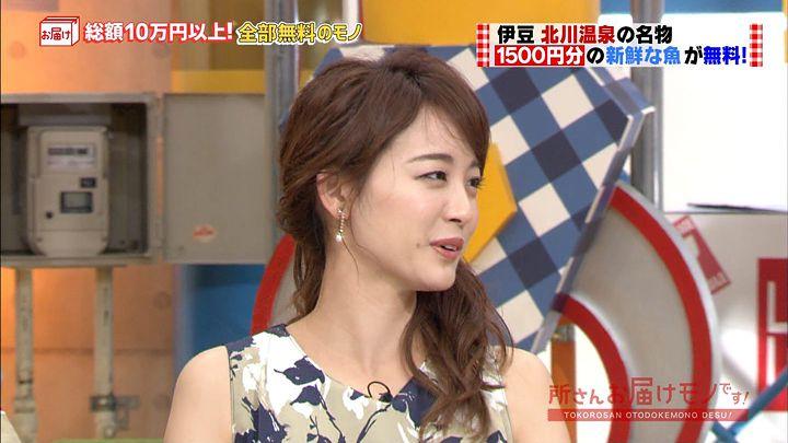 2017年09月03日新井恵理那の画像16枚目