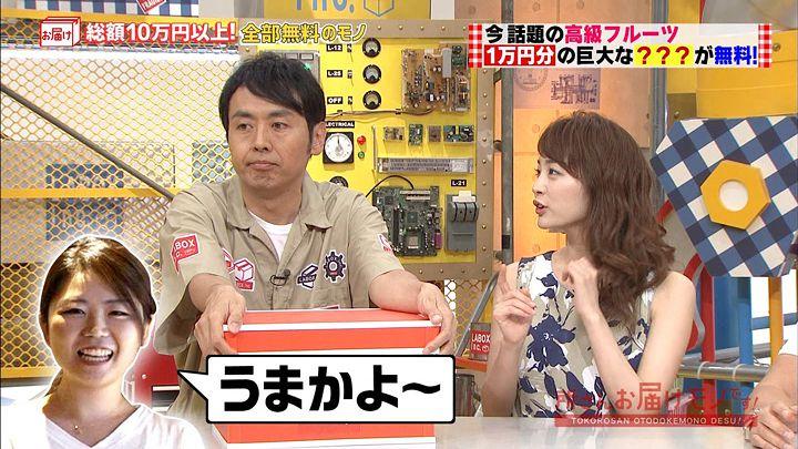 2017年09月03日新井恵理那の画像17枚目