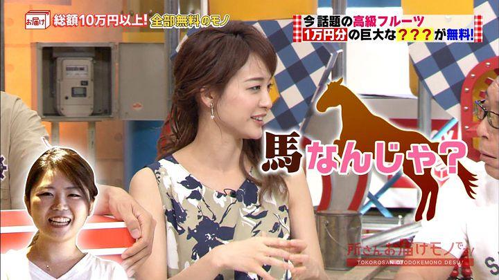 2017年09月03日新井恵理那の画像18枚目