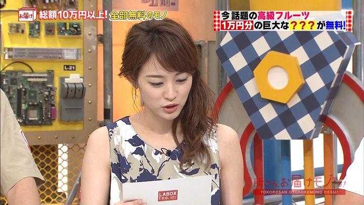 2017年09月03日新井恵理那の画像19枚目