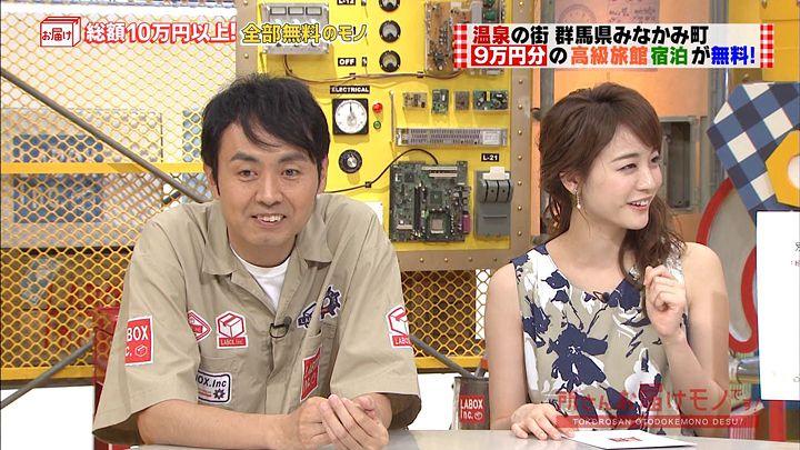 2017年09月03日新井恵理那の画像24枚目