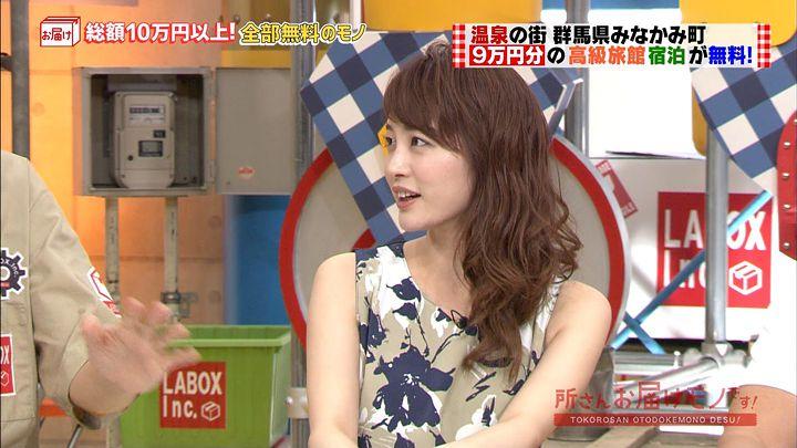 2017年09月03日新井恵理那の画像26枚目