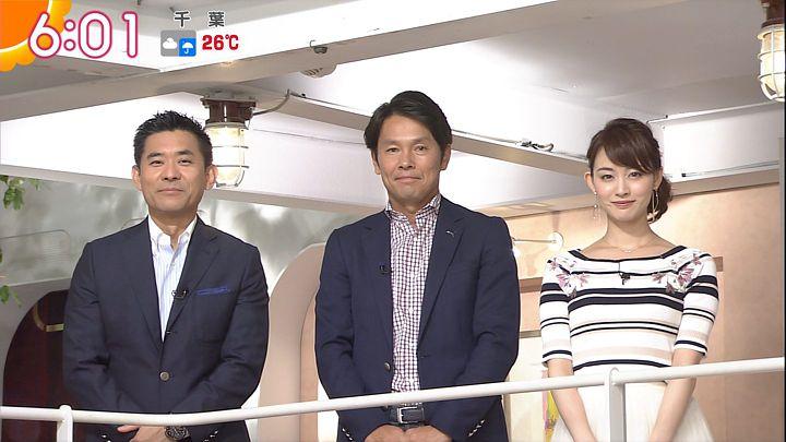 2017年09月04日新井恵理那の画像13枚目