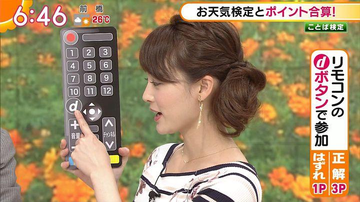 2017年09月04日新井恵理那の画像18枚目