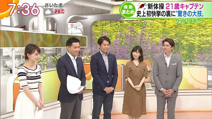 2017年09月04日新井恵理那の画像21枚目