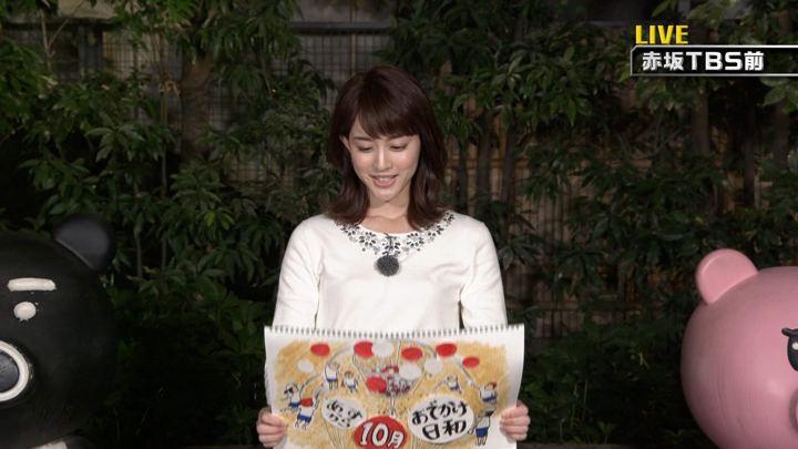 2017年09月30日新井恵理那の画像04枚目