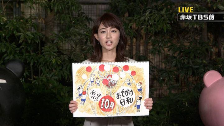 2017年09月30日新井恵理那の画像05枚目