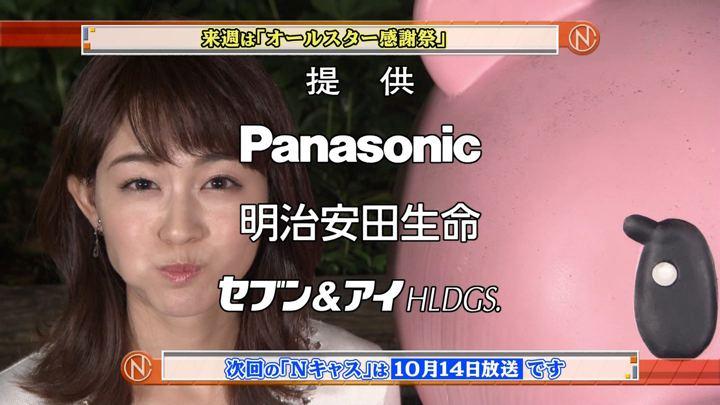 2017年09月30日新井恵理那の画像09枚目