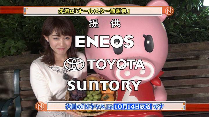 2017年09月30日新井恵理那の画像11枚目