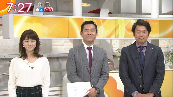 2017年10月02日新井恵理那の画像18枚目