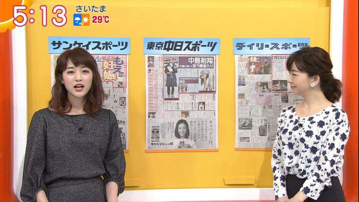 2017年10月03日新井恵理那の画像04枚目