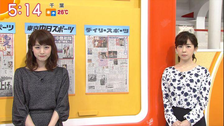 2017年10月03日新井恵理那の画像05枚目