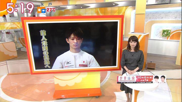 2017年10月03日新井恵理那の画像06枚目