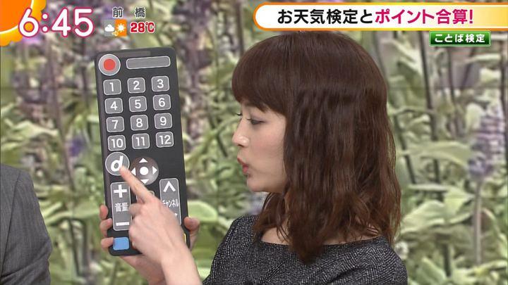 2017年10月03日新井恵理那の画像13枚目