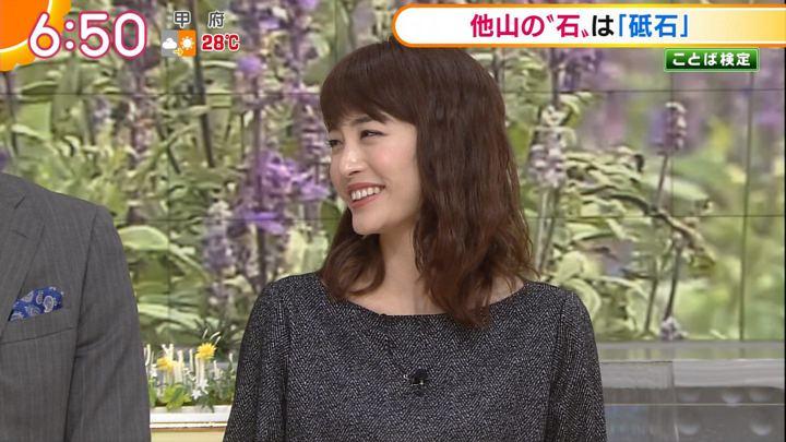 2017年10月03日新井恵理那の画像16枚目