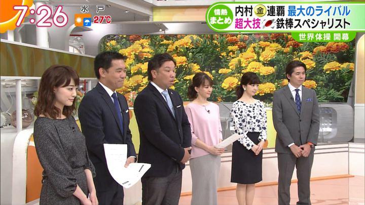 2017年10月03日新井恵理那の画像18枚目