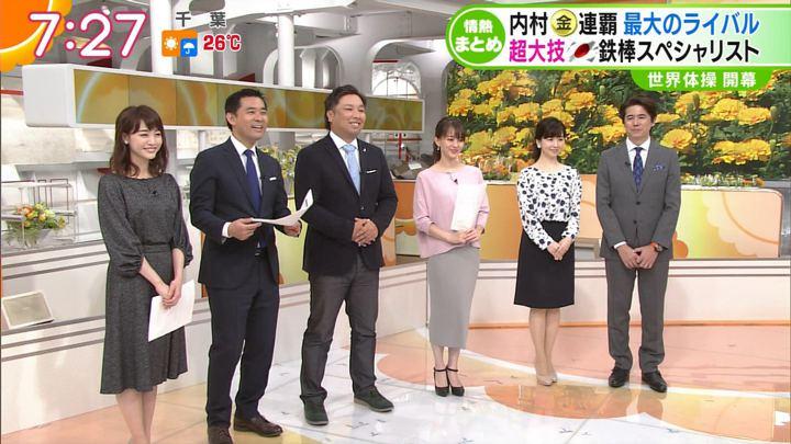 2017年10月03日新井恵理那の画像19枚目