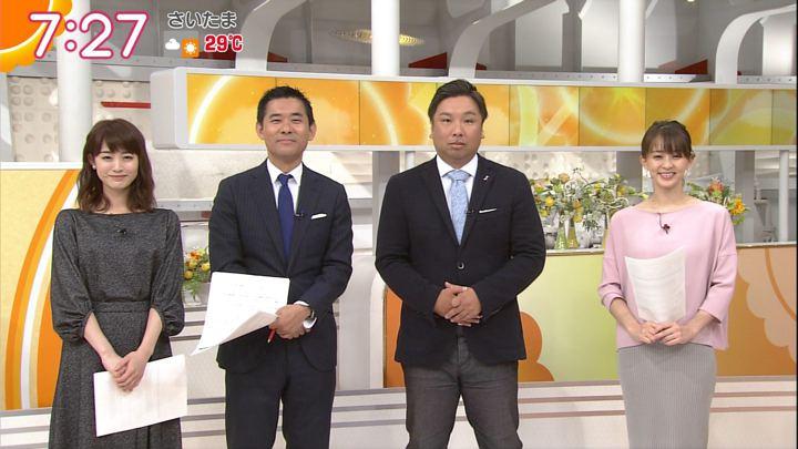 2017年10月03日新井恵理那の画像20枚目