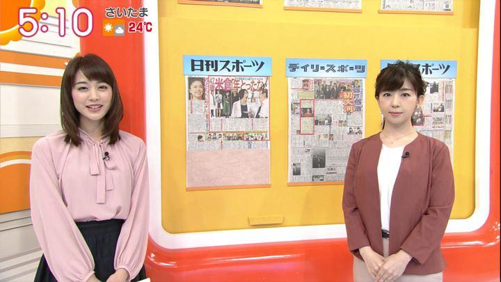 2017年10月04日新井恵理那の画像02枚目