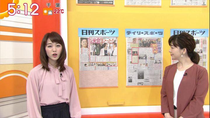 2017年10月04日新井恵理那の画像03枚目