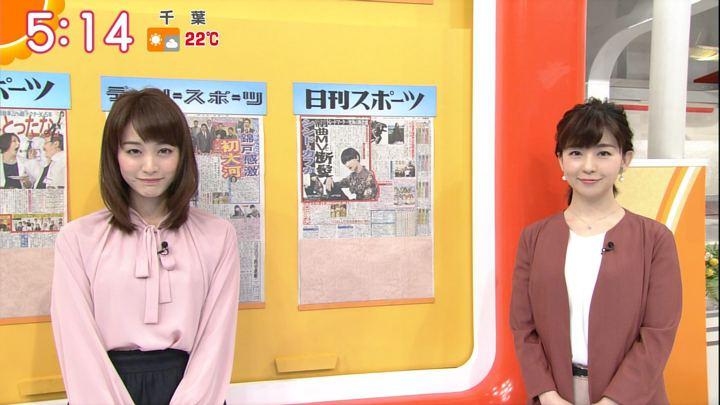 2017年10月04日新井恵理那の画像04枚目