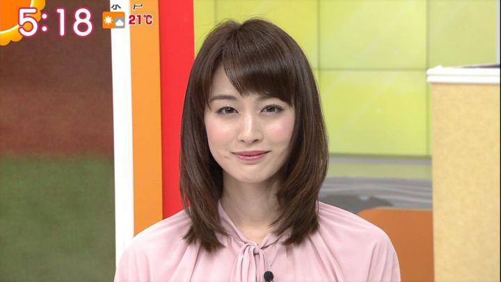 2017年10月04日新井恵理那の画像05枚目