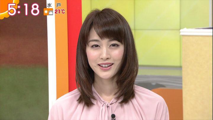 2017年10月04日新井恵理那の画像06枚目