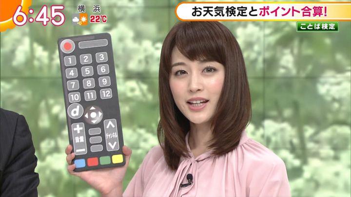 2017年10月04日新井恵理那の画像13枚目