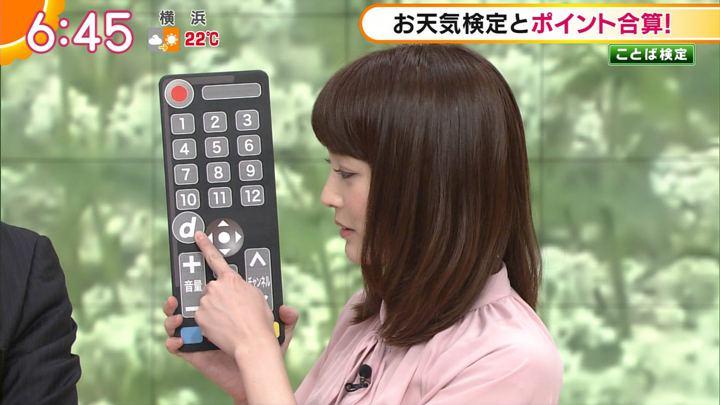 2017年10月04日新井恵理那の画像14枚目