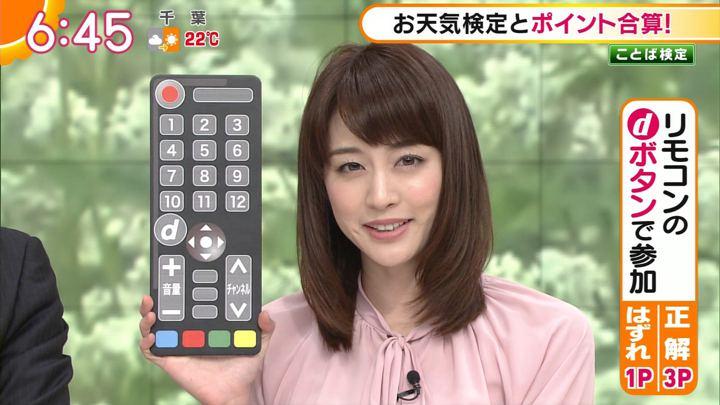 2017年10月04日新井恵理那の画像15枚目