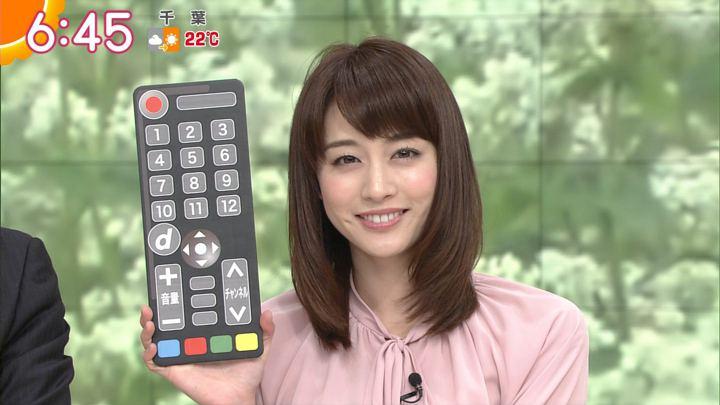 2017年10月04日新井恵理那の画像16枚目