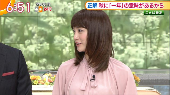 2017年10月04日新井恵理那の画像17枚目