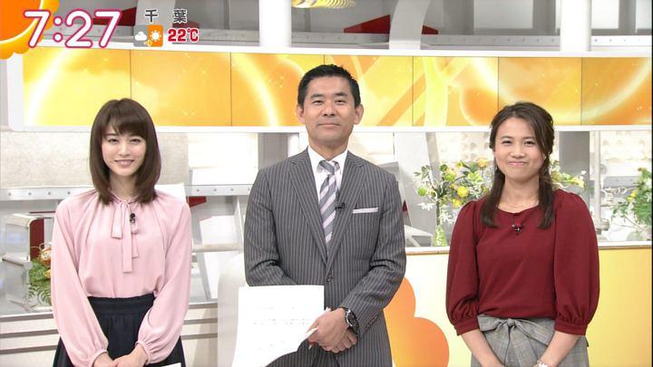2017年10月04日新井恵理那の画像20枚目
