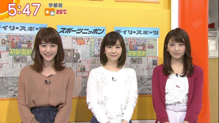 2017年10月05日新井恵理那の画像11枚目