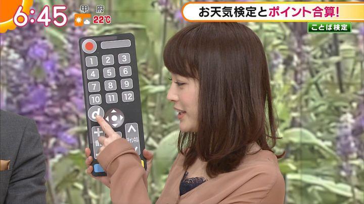 2017年10月05日新井恵理那の画像17枚目