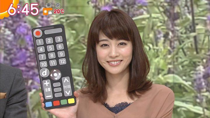 2017年10月05日新井恵理那の画像19枚目